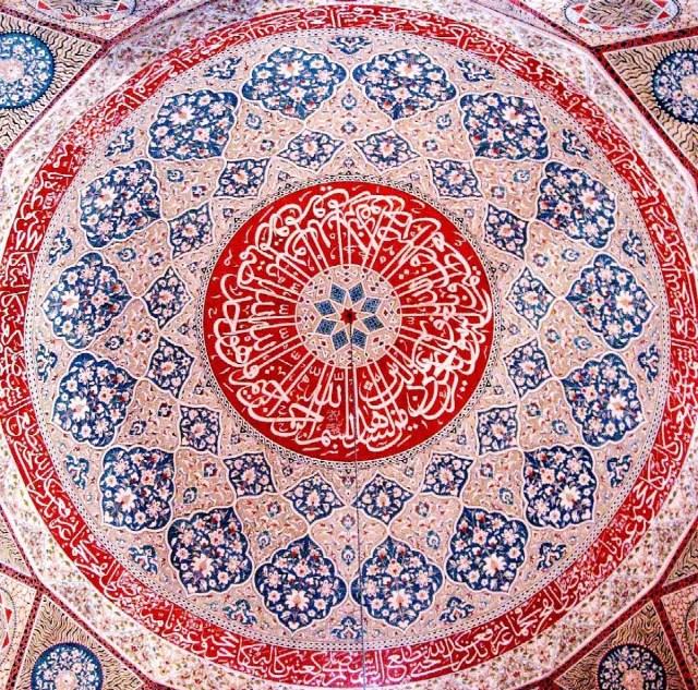 Eski Cami mosque, Edirne